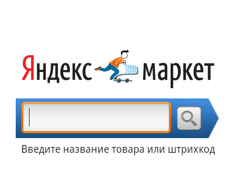 Сбербанк покупает половину «Яндекс.маркета» за 30 миллиардов