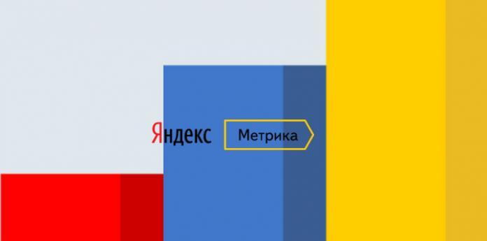 В Яндекс.Метрике появился новый способ создания сегментов