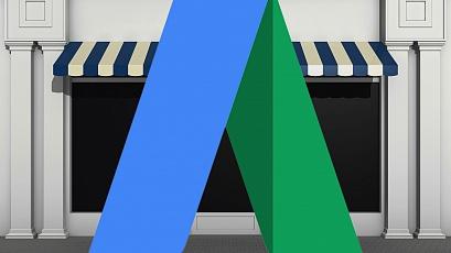 Google AdWords объявил о запуске сводок