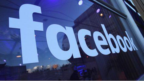 Facebook отказывается от языка PHP