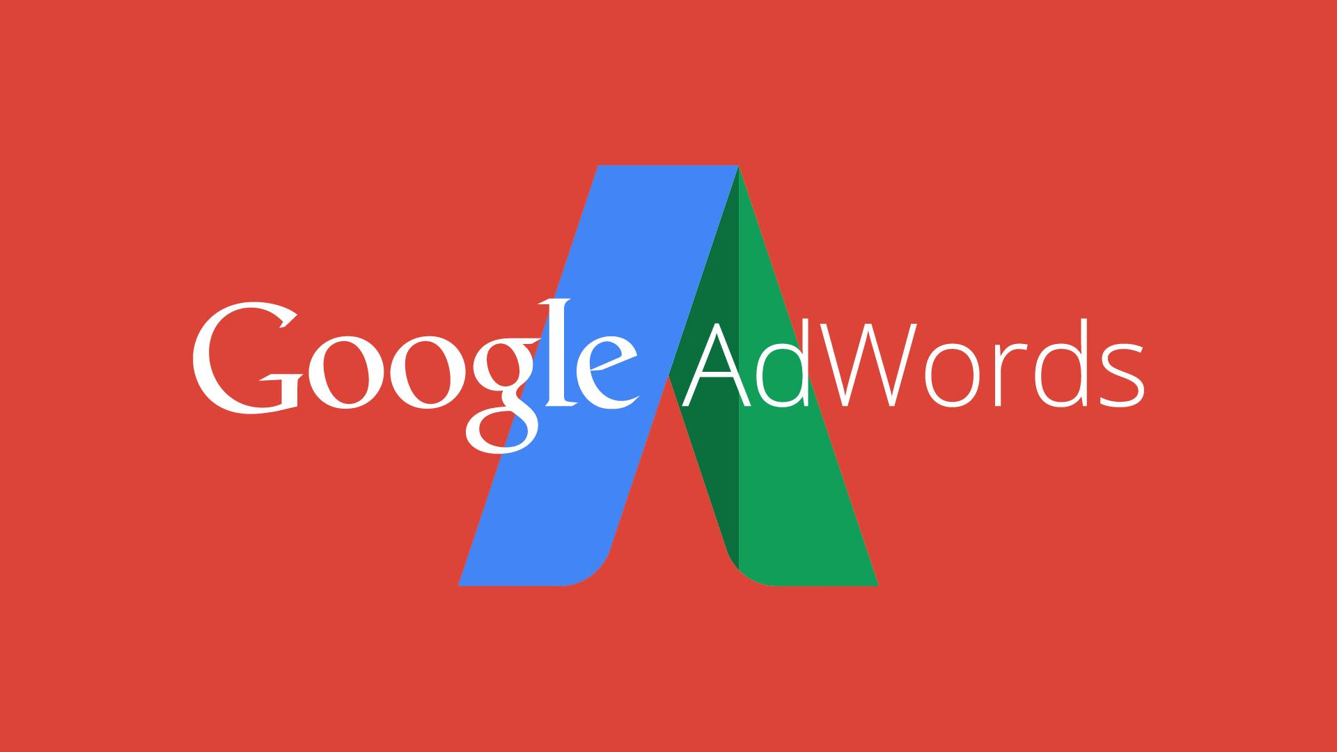 Google AdWords: изменения в объявлениях в Gmail