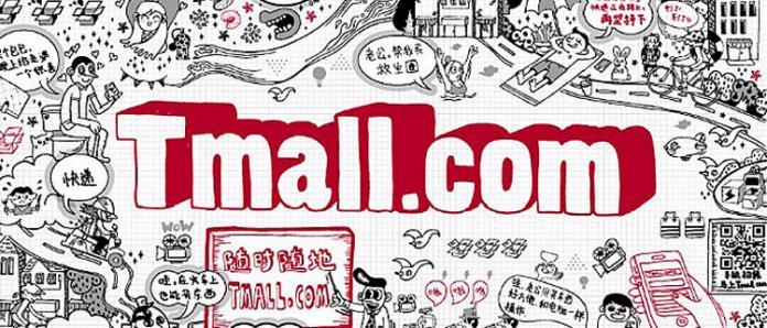 Alibaba запускает в России торговую интернет-площадку Tmall