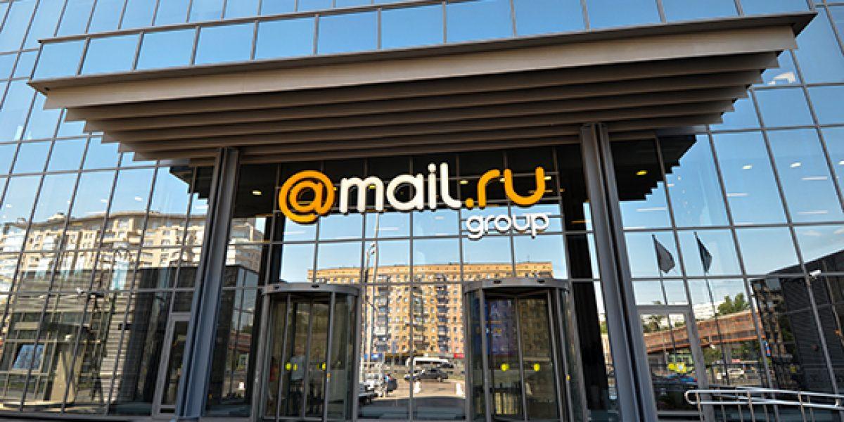 Mail.Ru Group и МФТИ запускают онлайн-курс «Программирование на Python»