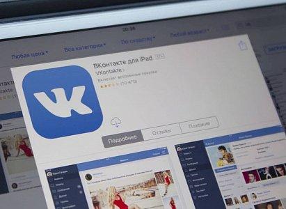Пользователи нашли способ наказать «ВКонтакте» за платную музыку