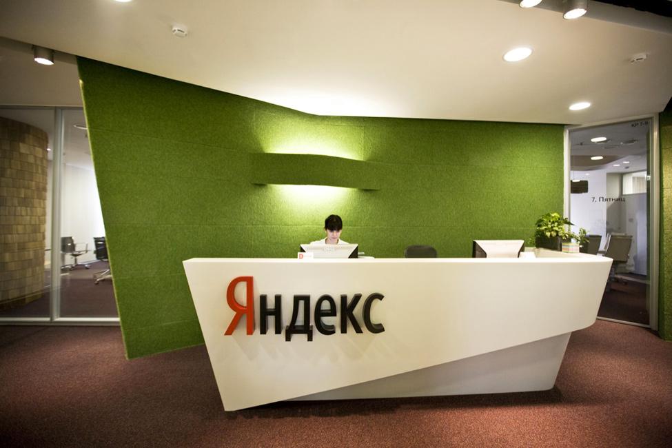Яндекс приглашает на вебинар «SpeechKit – речевые технологии для бизнеса»