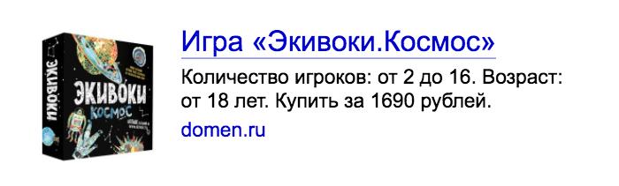 Яндекс запустил дополнительный способ показа для смарт-баннеров