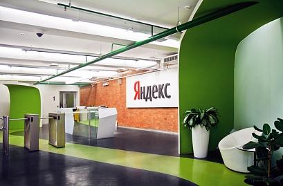 Яндекс.Новости будут учитывать вес сообщения в ранжировании публикаций