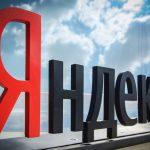 Яндекс запустил аналог «историй» в «Дзене»