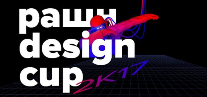 Одноклассники предложили дизайнерам придумать концепт новой криптовалюты