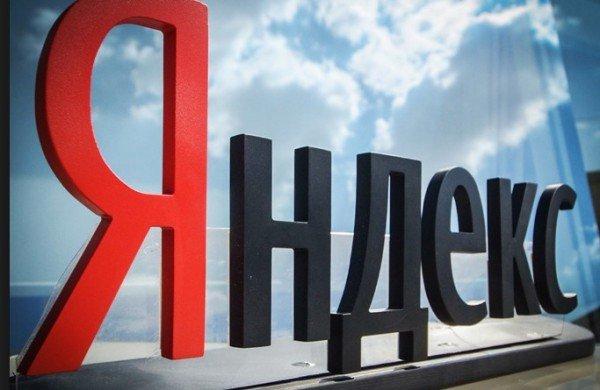 Выручка Яндекс.Маркета в 3 квартале сократилась на 12%