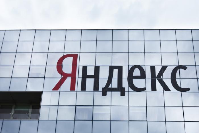 Яндекс предложил кредиты клиентам сервиса Яндекс.ОФД