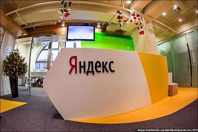 Яндекс.ОФД запустил технологию быстрой регистрации онлайн-касс в налоговой