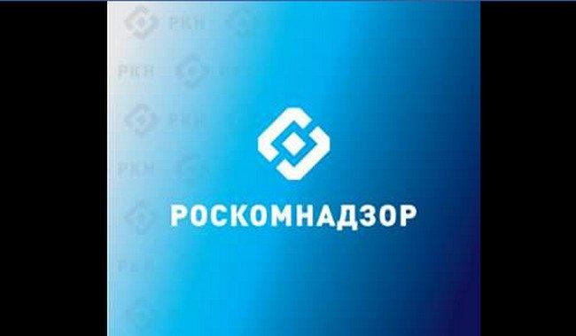 Представительству Google в России придется разъяснить Роскомнадзору термин «ранжирование»