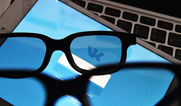 «ВКонтакте» заявила, что не ограничивала прослушивание музыки
