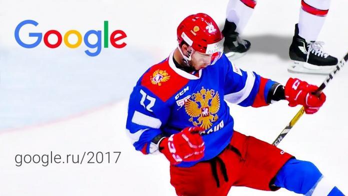 Google назвал главные темы и тренды 2017 года