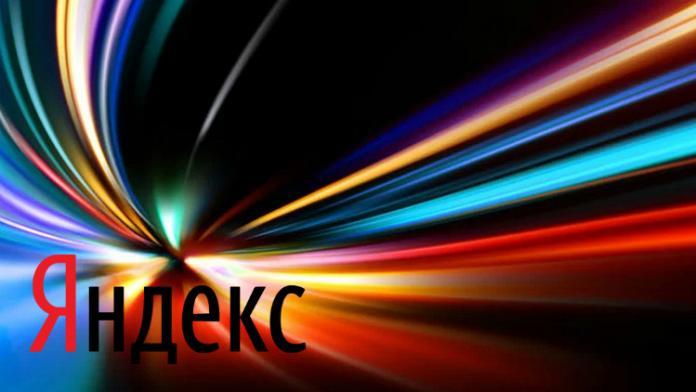 Опрос Яндекса для владельцев сайтов и вебмастеров