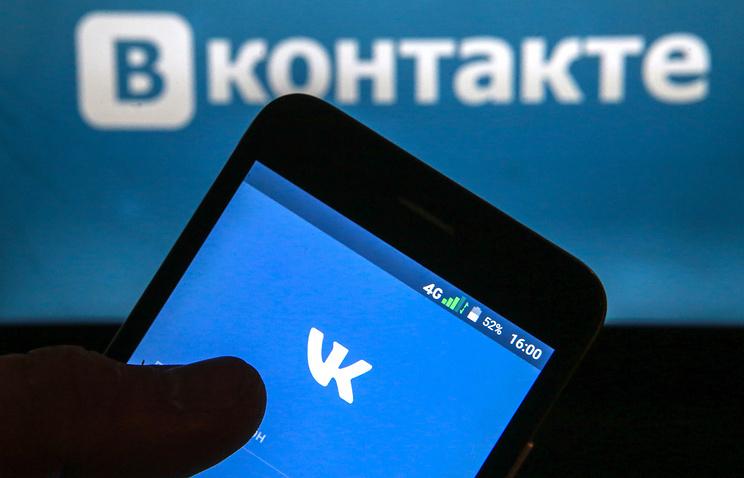 ВКонтакте запускает Маркет-платформу и каталог нативных интеграций для рекламы в сообществах