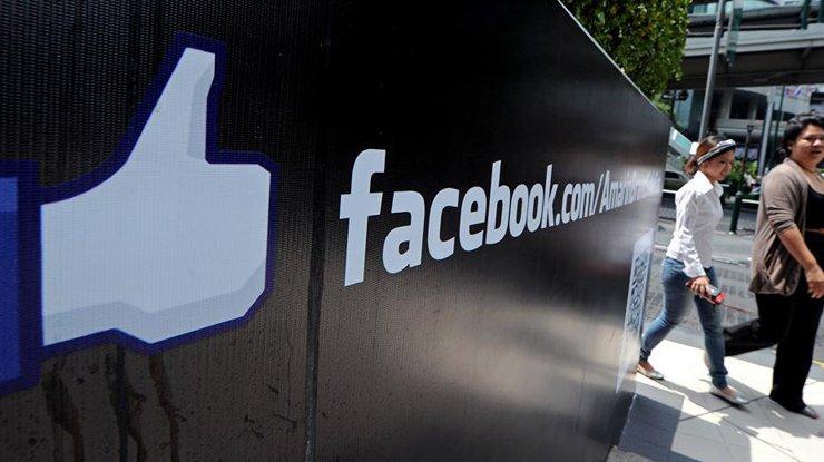 Facebook будет предотвращать суициды