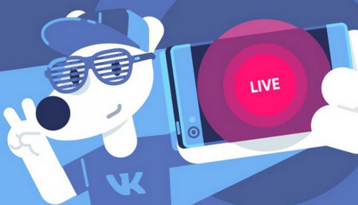 VK Live стало самым популярным приложением Google Play в 2017 году