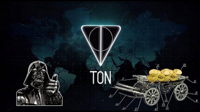 Минфин РФ отреагировал на идею Telegram о выпуске собственной криптовалюты