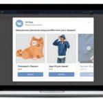 ВКонтакте облегчает рекламодателям настройку динамического ретаргетинга