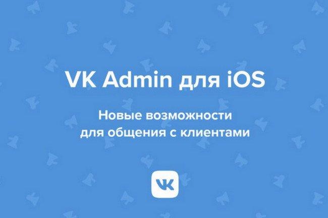 Приложение Telegram X стало доступно на Android