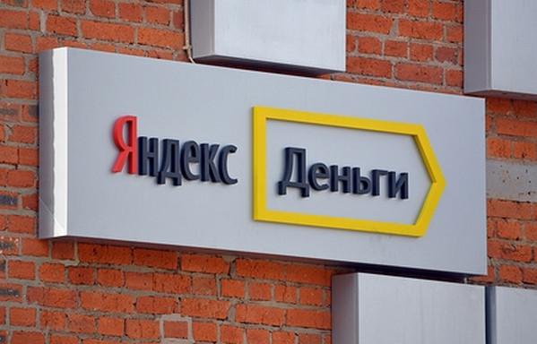 Яндекс.Деньги покажут статус надежности компании