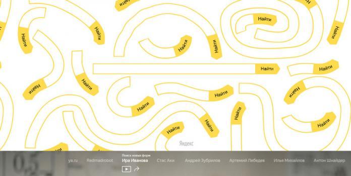 Яндекс запустил проект «Поиск новых форм»