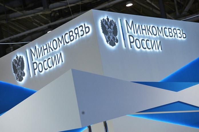 Минкомсвязи приравняло все сайты с комментариями к ОРИ, обязав сотрудничать с ФСБ