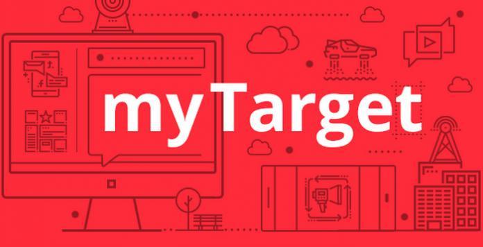 myTarget начал показывать статистику по слайдам Карусели
