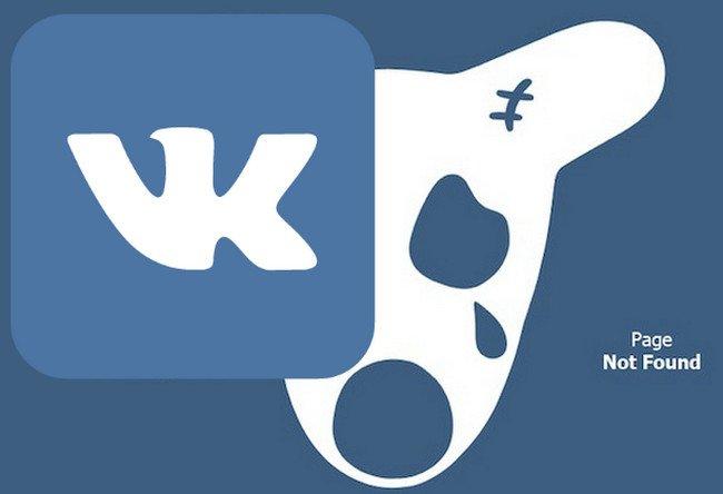 ВКонтакте удалила девять «колумбайн-сообществ»