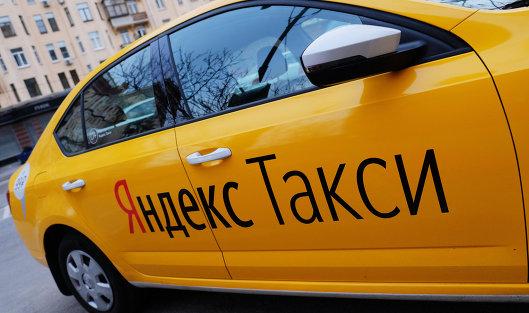 Яндекс.Такси и Uber закрыли сделку по объединению бизнесов в России