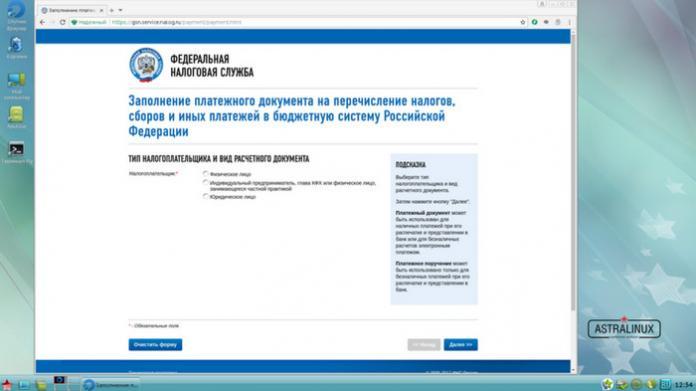 Браузер «Спутник» получил сертификаты соответствия ФСБ России