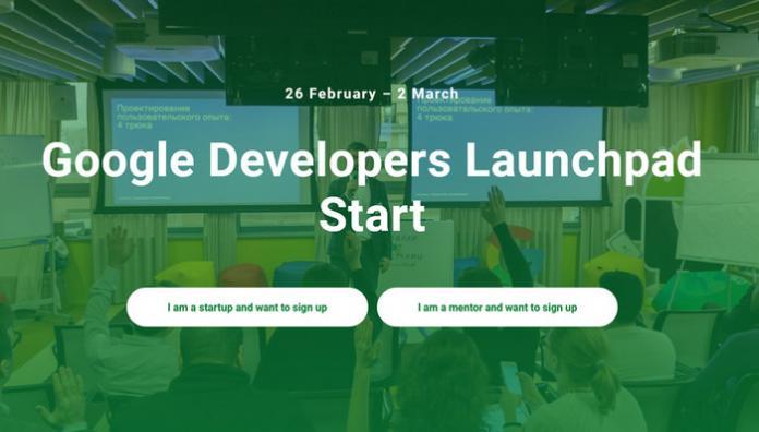 В России впервые пройдет бесплатная программа для стартапов Google Developers Launchpad Start