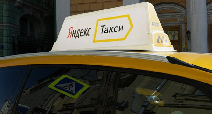 Сервис Яндекс.Такси запустился в Риге