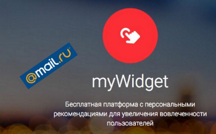 myWidget представил бесплатный видеоконструктор для рекламодателей myTarget