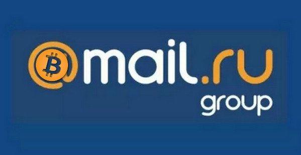 За рекламу в проектах Mail.Ru Group теперь можно платить криптовалютой