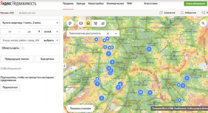 Яндекс.Недвижимость научилась оценивать экологию и инфраструктуру больших городов