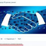 РОЦИТ выступит посредником во взаимодействии РКН с интернет-сообществом