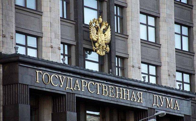 В Госдуму внесен законопроект о внесудебной блокировке сайтов с порочащей информацией