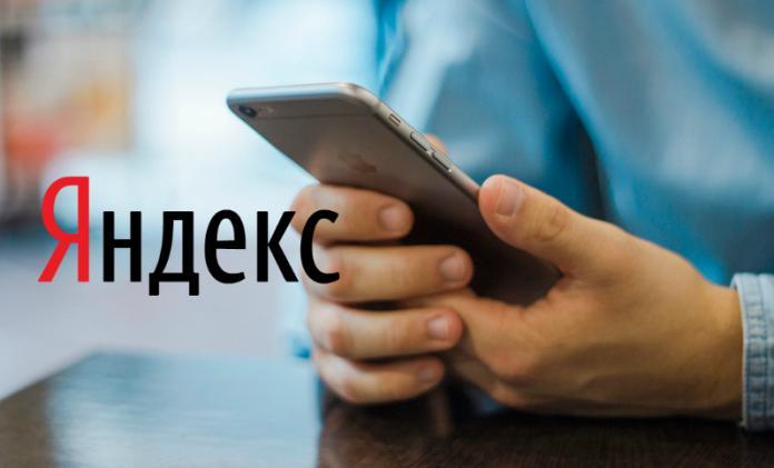 В мобильной почте Яндекса реализован вход по пин-коду или отпечатку пальца