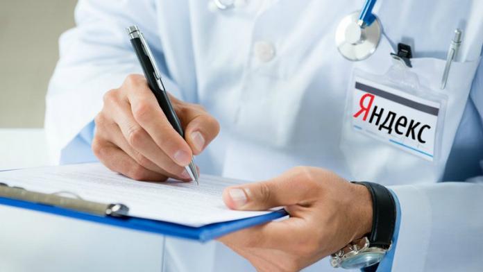 Товары для здоровья станут одной из ключевых категорий на новом маркетплейсе Яндекса и Сбербанка