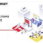 Рекламодатели myTarget за год увеличили вложения в видеоразмещение в 6,6 раза