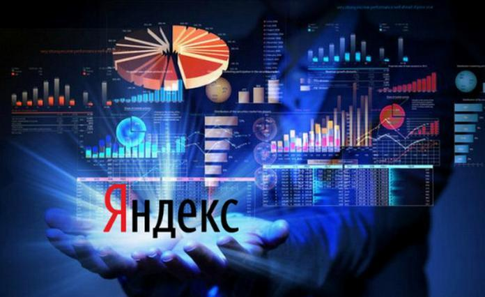 Яндекс открыл офис в Саратове