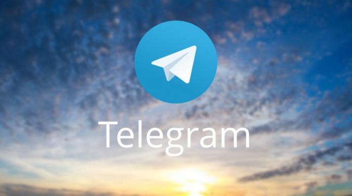 Telegram заблокировали в Иране
