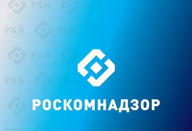 Роскомнадзор требует прекратить распространение приложения Telegram через российский АppStore