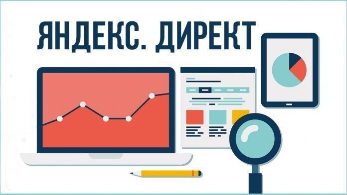 Яндекс.Директ выяснил, какие товары пользуются спросом в мае-июле