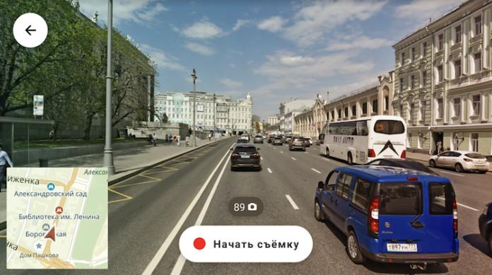 Яндекс запустил мобильное приложение Народная карта