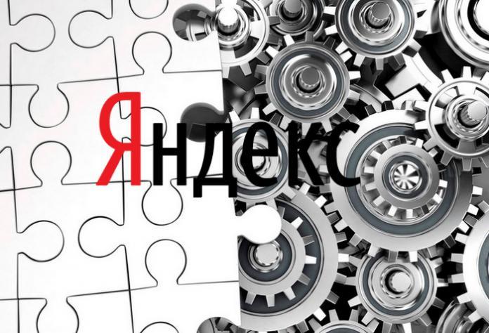 Яндекс.Поиск усилил метрику учета качества контента на сайтах