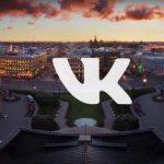 Суд отменил решение о запрете на использование открытых данных из ВКонтакте